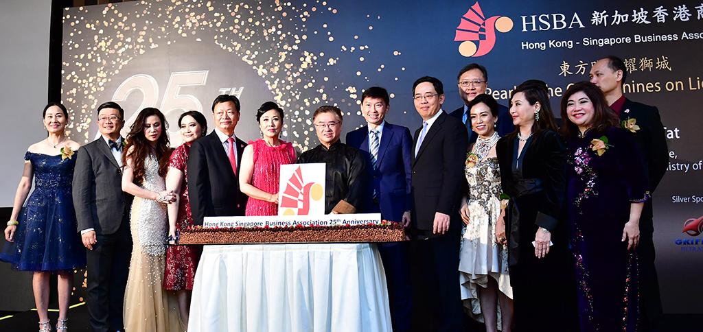 HSBA 25th Anniversary Gala Dinner on 18 Oct 2019 (Friday)