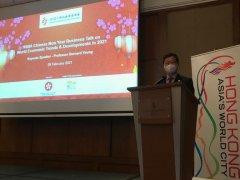 HSBA-Chinese-New-Year-Business-Talk-on-Friday-February-26-2021-2.jpeg