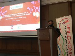 HSBA-Chinese-New-Year-Business-Talk-on-Friday-February-26-2021-4.jpeg