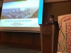 HSBA-Chinese-New-Year-Business-Talk-on-Friday-February-26-2021-7.jpeg